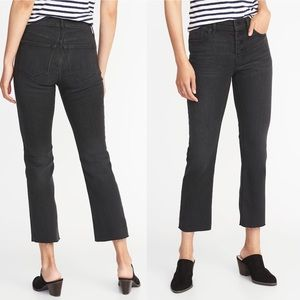Old Navy Button Fly Flare Ankle Jeans
